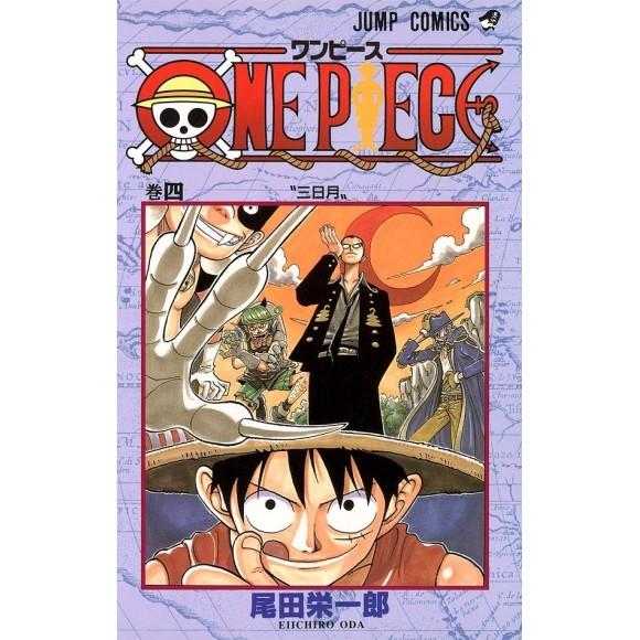ONE PIECE vol. 4 - Edição Japonesa