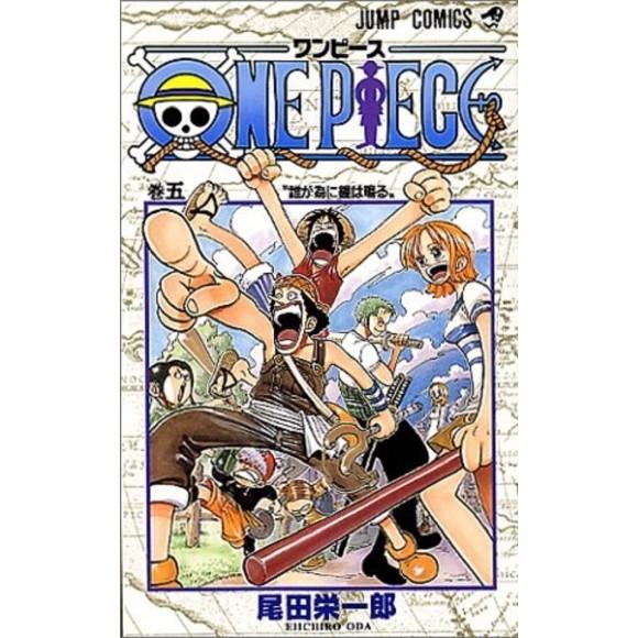 ONE PIECE vol. 5 - Edição Japonesa