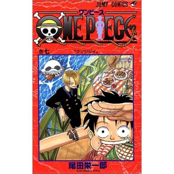 ONE PIECE vol. 7 - Edição Japonesa