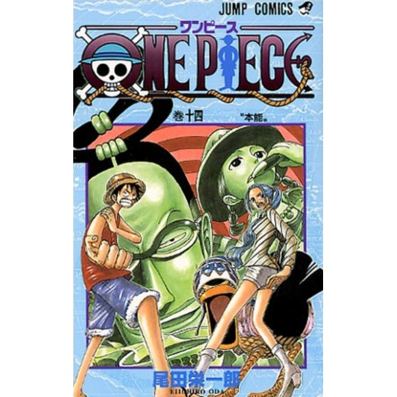 ONE PIECE vol. 14 - Edição Japonesa