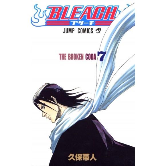 BLEACH vol. 7 - Edição Japonesa