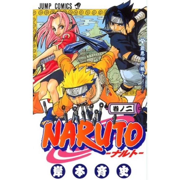 NARUTO vol. 2 - Edição Japonesa