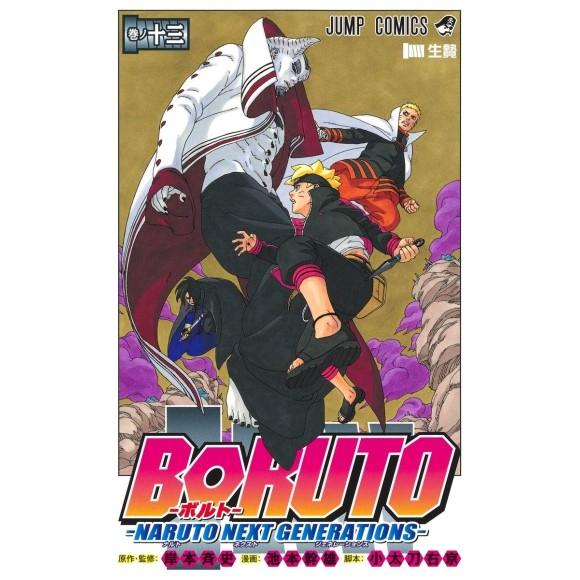 BORUTO vol. 13 - Edição Japonesa
