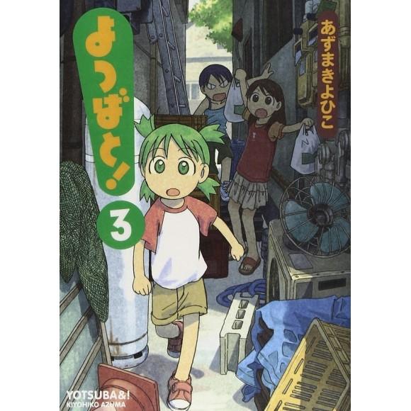 YOTSUBATO! Vol. 3 - Edição Japonesa