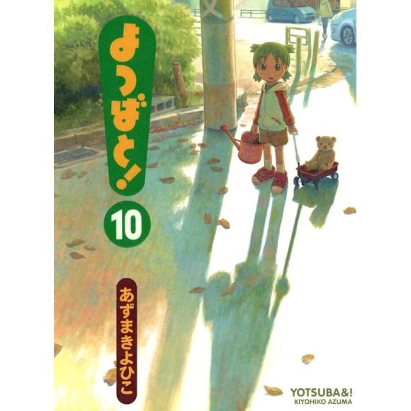 YOTSUBATO! Vol. 10 - Edição Japonesa