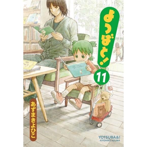 YOTSUBATO! Vol. 11 - Edição Japonesa