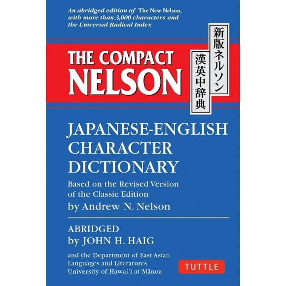 The Compact Nelson - Japanese-English Character Dictionary