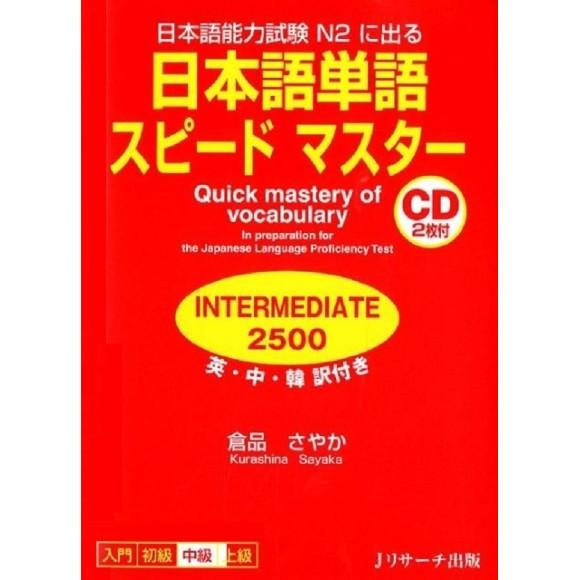 Nihongo Tango Speed Master - Intermediate 2500 - Com CD