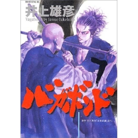 VAGABOND vol. 7 - Edição Japonesa