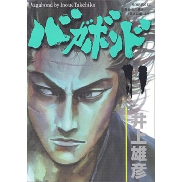 VAGABOND vol. 11 - Edição Japonesa