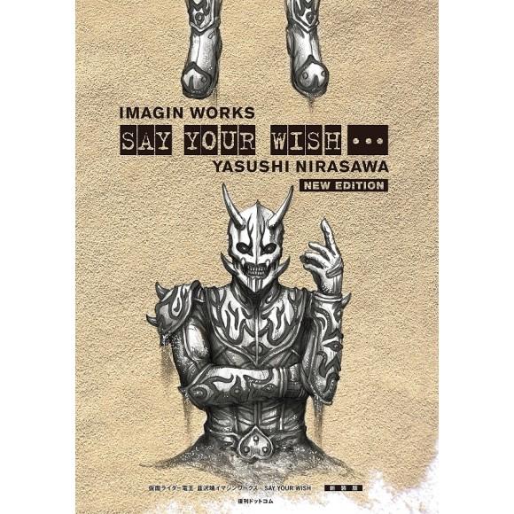 Imagin Works - Say Your Wish... YASUSHI NIRASAWA - New Edition