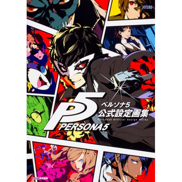 PERSONA 5 Official Design Works