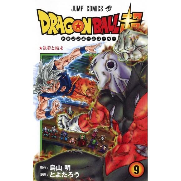 DRAGON BALL SUPER vol. 9 - Edição japonesa