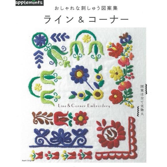 Line & Corner Embroidery