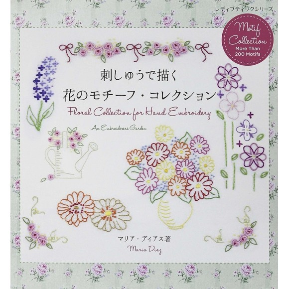 Floral Collection for Hand Embroidery - An Embroidery Garden - Edição em Japonês
