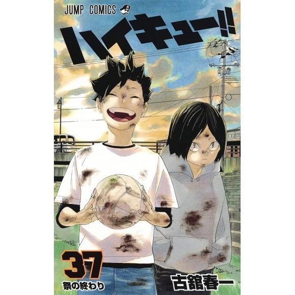 HAIKYUU!! vol. 37 - Edição Japonesa