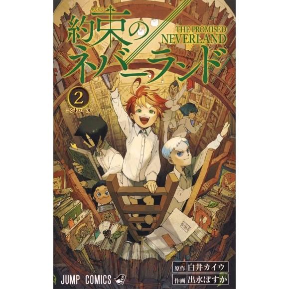 Yakusoku no Neverland vol. 2 - Edição Japonesa