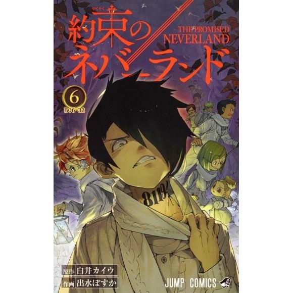 Yakusoku no Neverland vol. 6 - Edição Japonesa