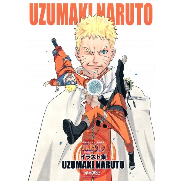 Uzumaki Naruto ILLUSTRATIONS
