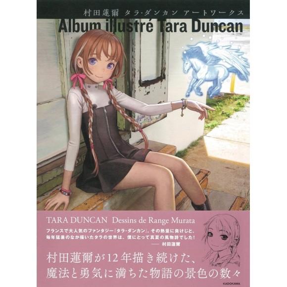 Album Illustré TARA DUNCAN - Dessins de Range Murata