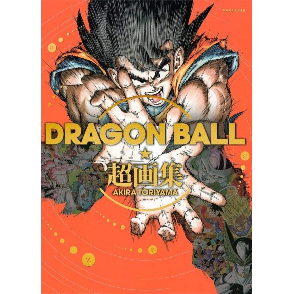 DRAGON BALL - SUPER ILLUSTRATION BOOK
