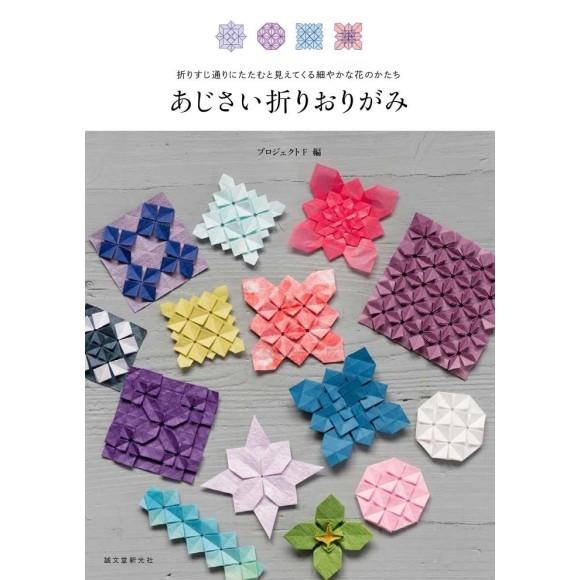 Hortensia Origami