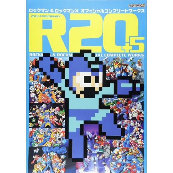 R20+5 - ROCKMAN & ROCKMAN X Official Complete Works