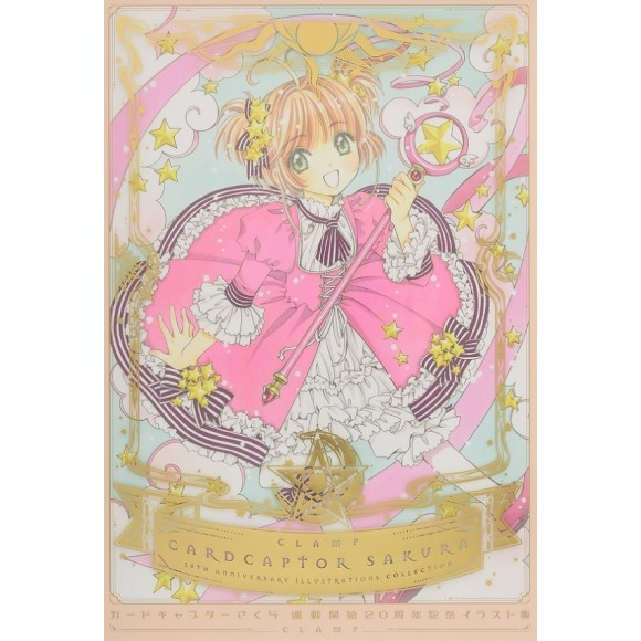 Cardcaptor Sakura 20 Years Illustrations