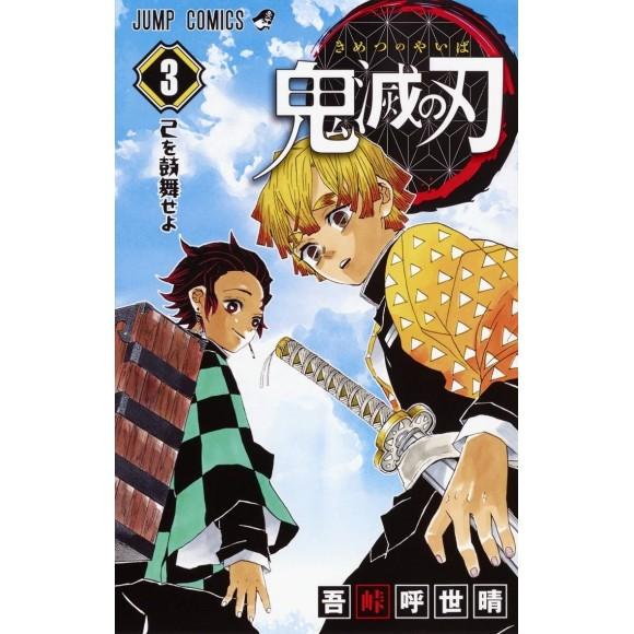 Kimetsu no Yaiba vol. 3 - Edição japonesa