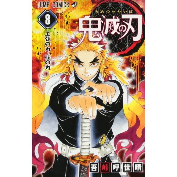 Kimetsu no Yaiba vol. 8 - Edição japonesa
