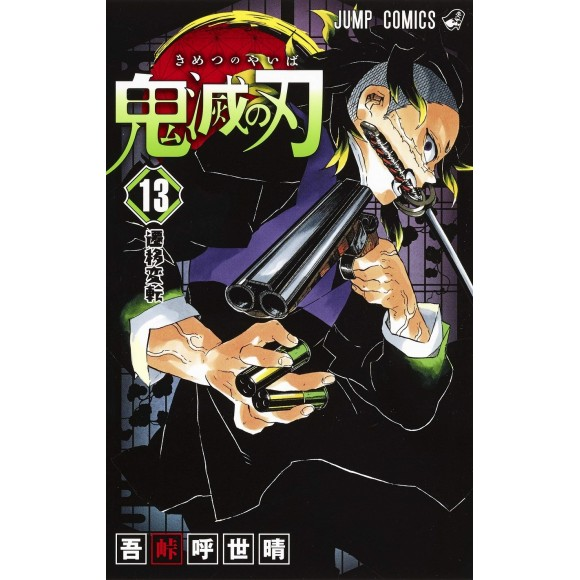 Kimetsu no Yaiba vol. 13 - Edição japonesa