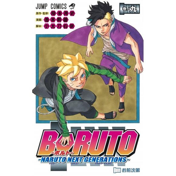 BORUTO vol. 9 - Edição Japonesa
