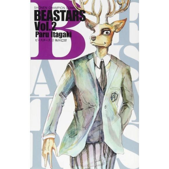 BEASTARS vol. 2 - Edição japonesa