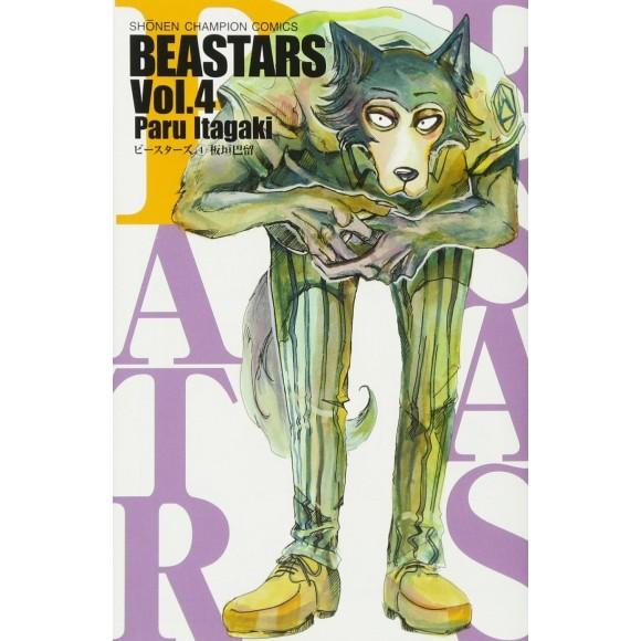 BEASTARS vol. 4 - Edição japonesa