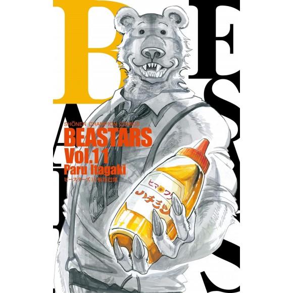 BEASTARS vol. 11 - Edição japonesa