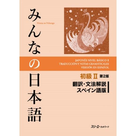Minna no Nihongo Básico II Traducción y Notas Gramaticales Versión en Español – 2ª Edición