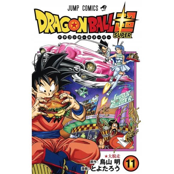 DRAGON BALL SUPER vol. 11 - Edição japonesa