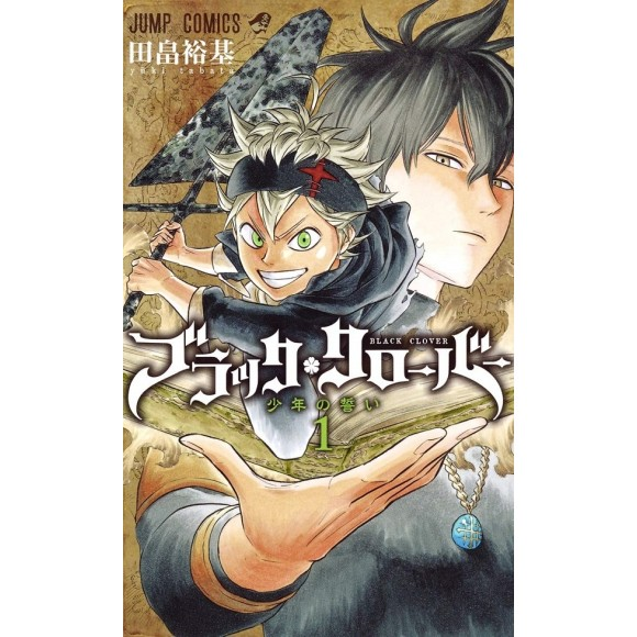BLACK CLOVER vol. 1 - Edição japonesa