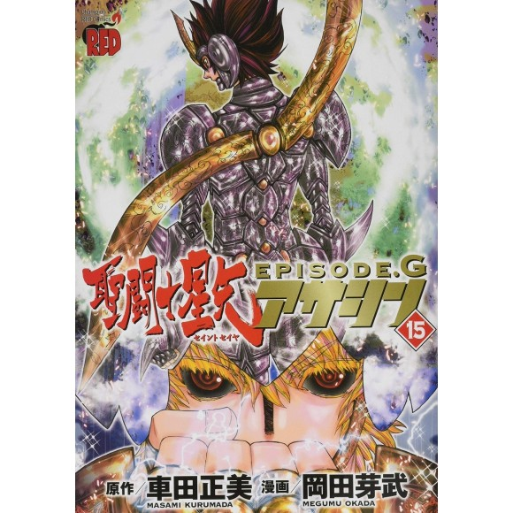 Saint Seiya EPISODE G ASSASSIN vol. 15 - Edição Japonesa
